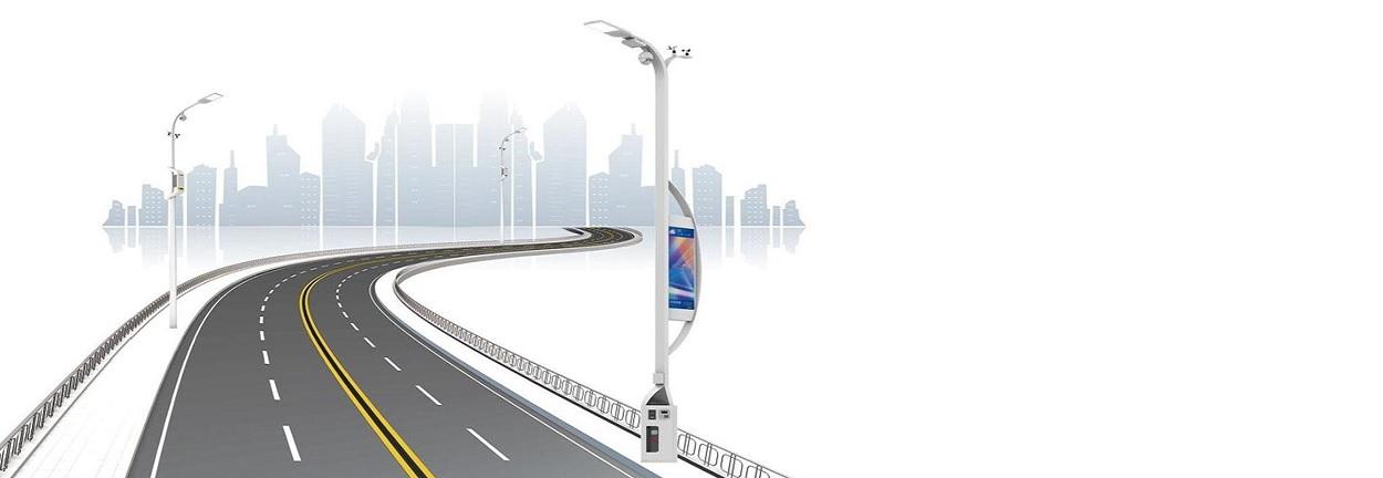 smart-street-light-slider