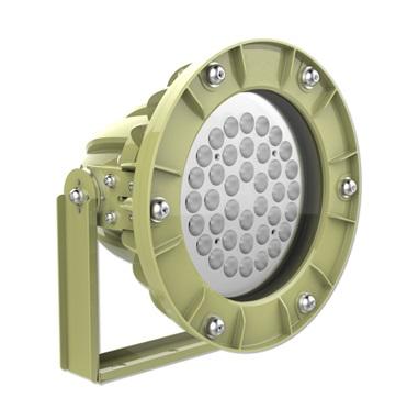 Hazloc LED Series
